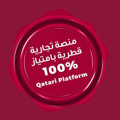 Qatari Stamp