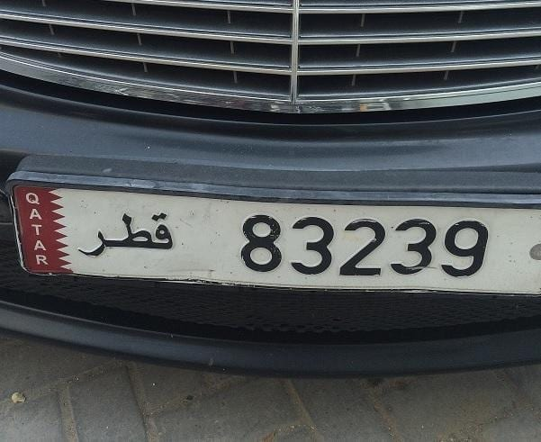 VERY SPECIAL PLATE NUMBER -83239-