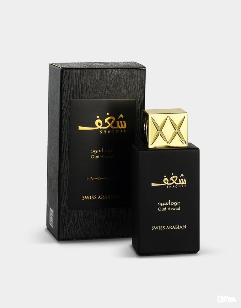 SHAGHAF OUD ASWAD  parfum – 75ML