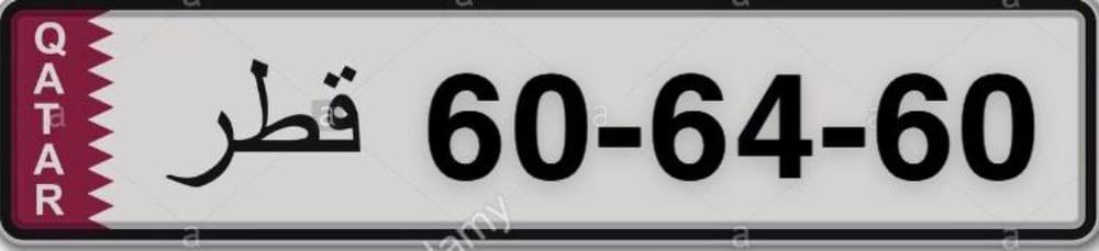6 digit plate