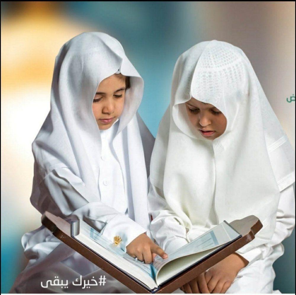 Quraan Teacher