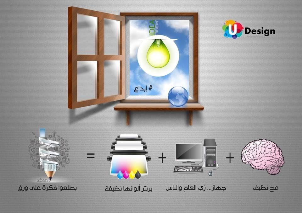Graphic designer free lancer