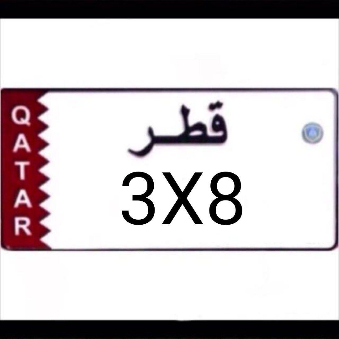VIP cars number 3Digit