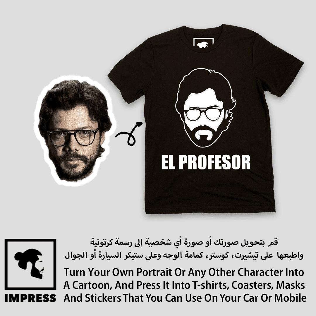 Customized Unisex tshirts