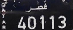 للبيع رقم خماسي نقل خاص ( 40113 )