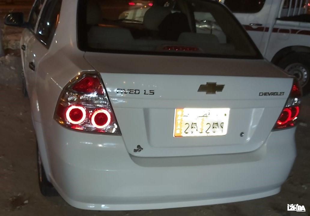 Mint condition car sale