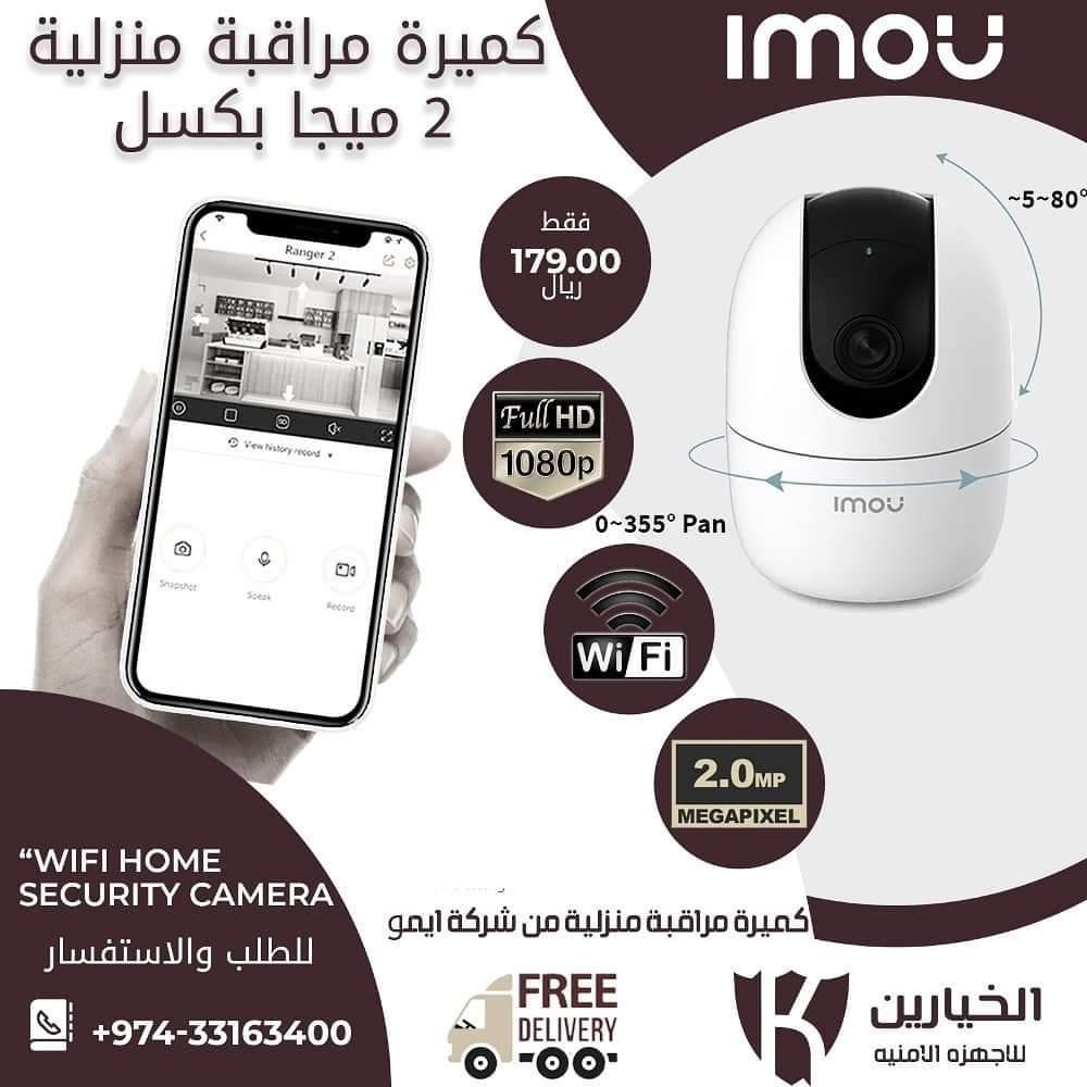 Home Security Camera wifi 360