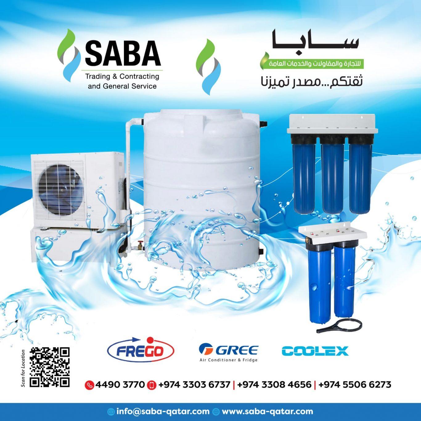 مبرد مياه الخزان