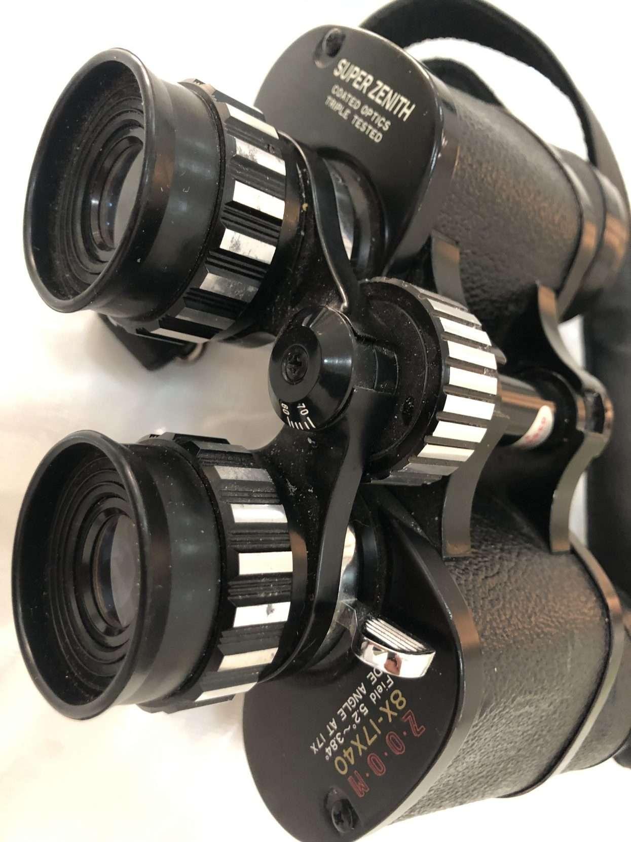 FujiFilm Binoculars