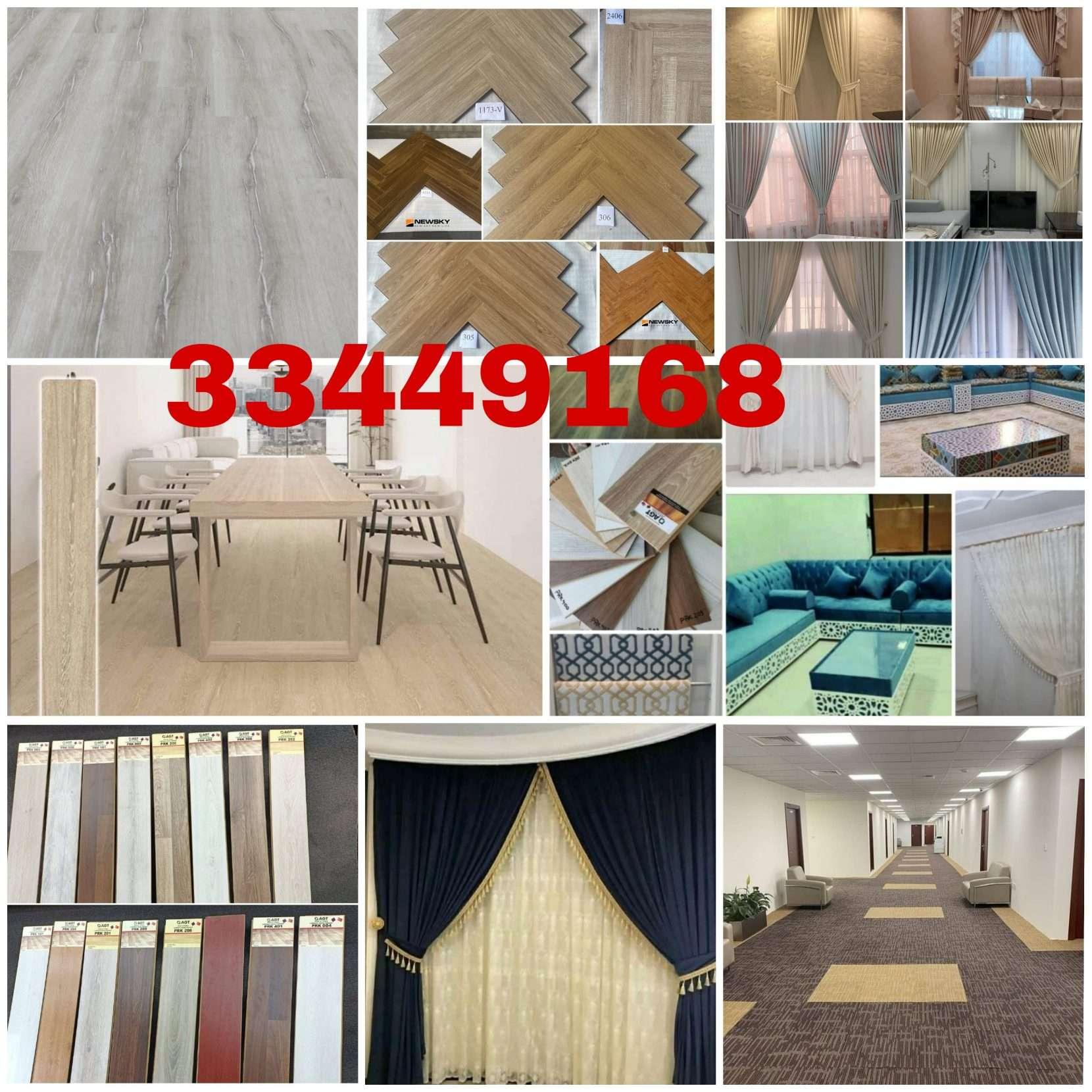 Carpet curtain Majlis repaying sofaset