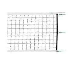 VOLLEYBALL NET AR1818-1