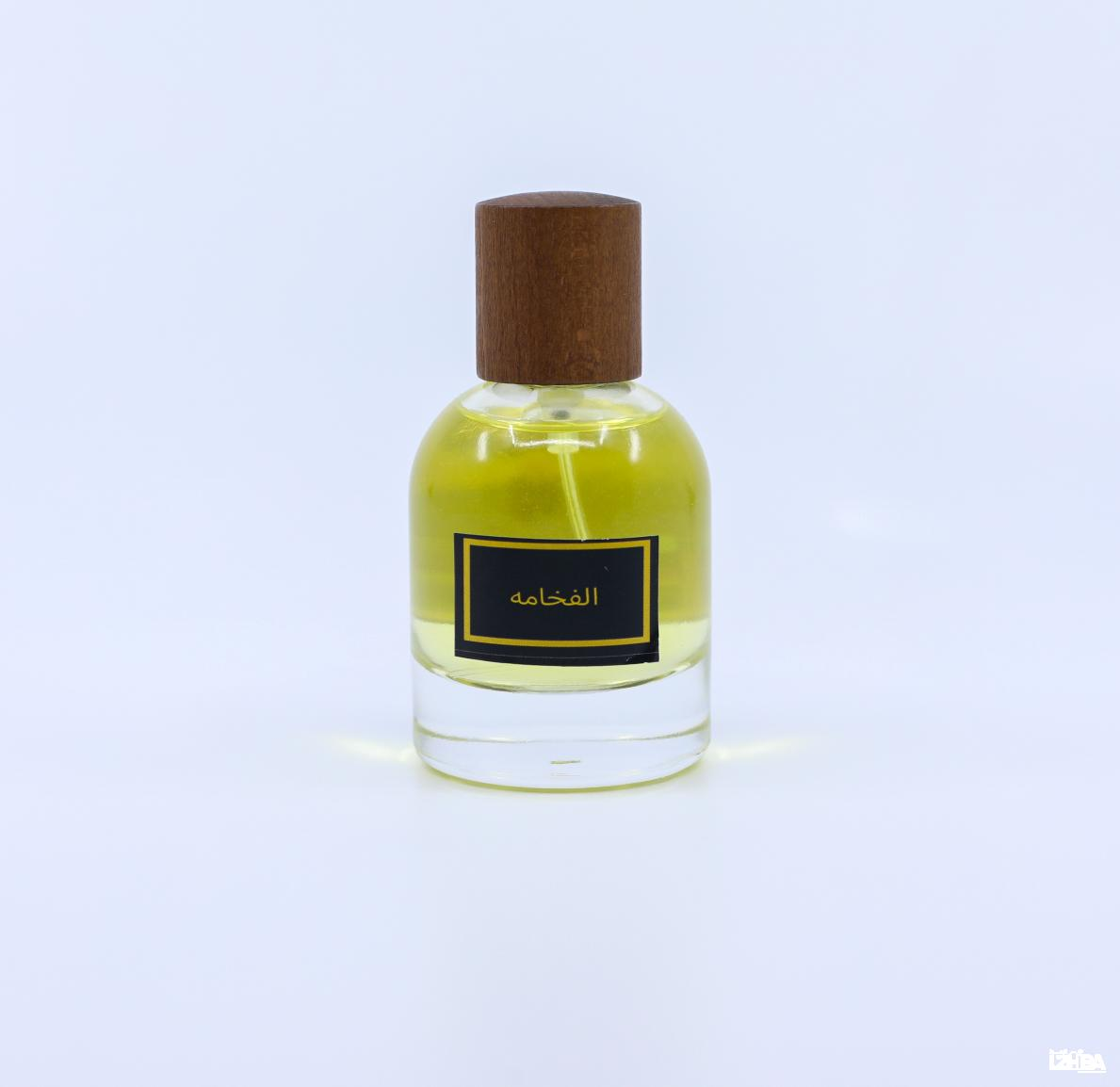 Alfakhama Perfume