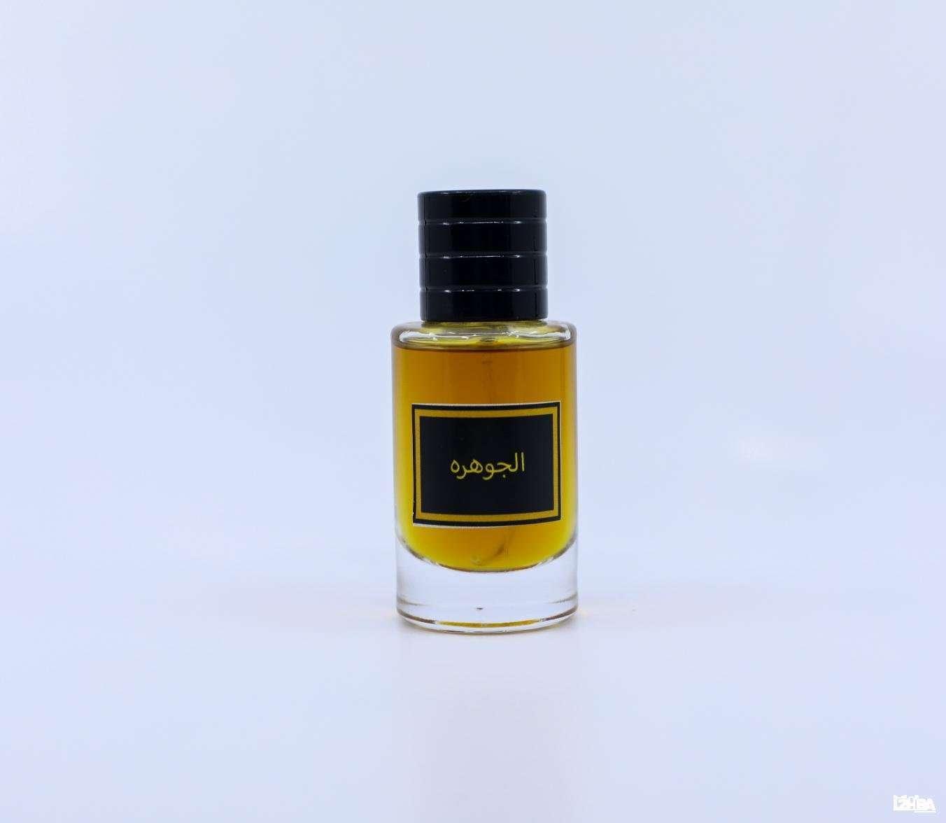 AlJohara Perfume
