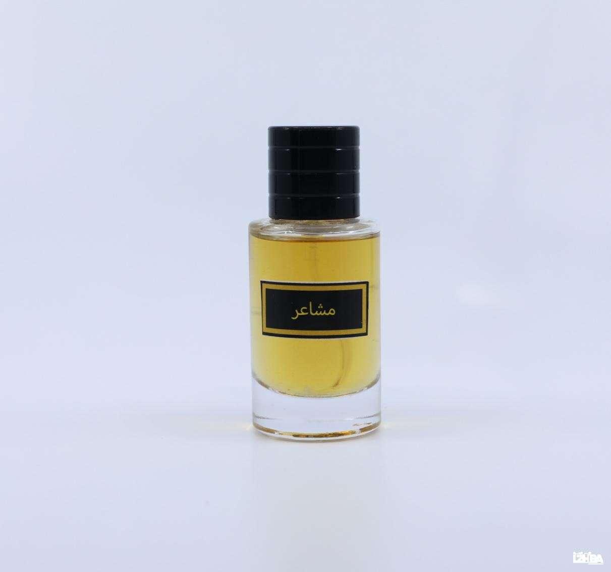 Mashaeer Perfume