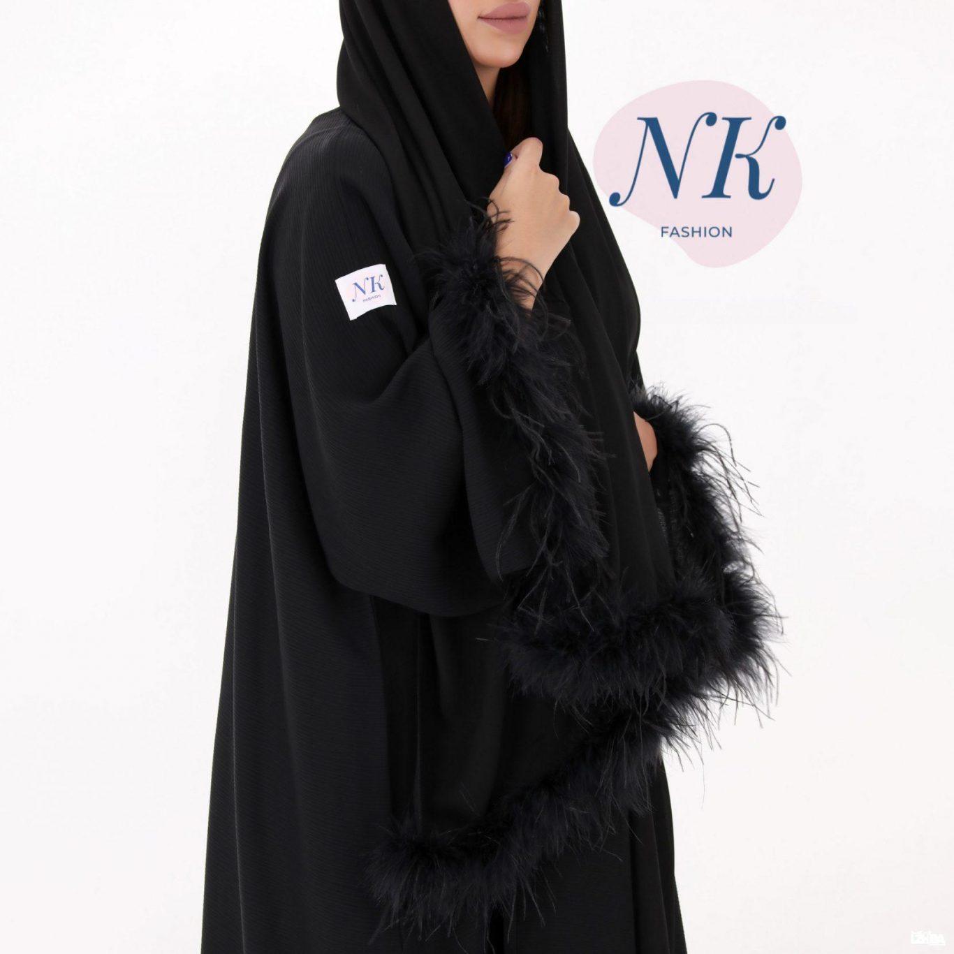 Black & Feathers Abaya